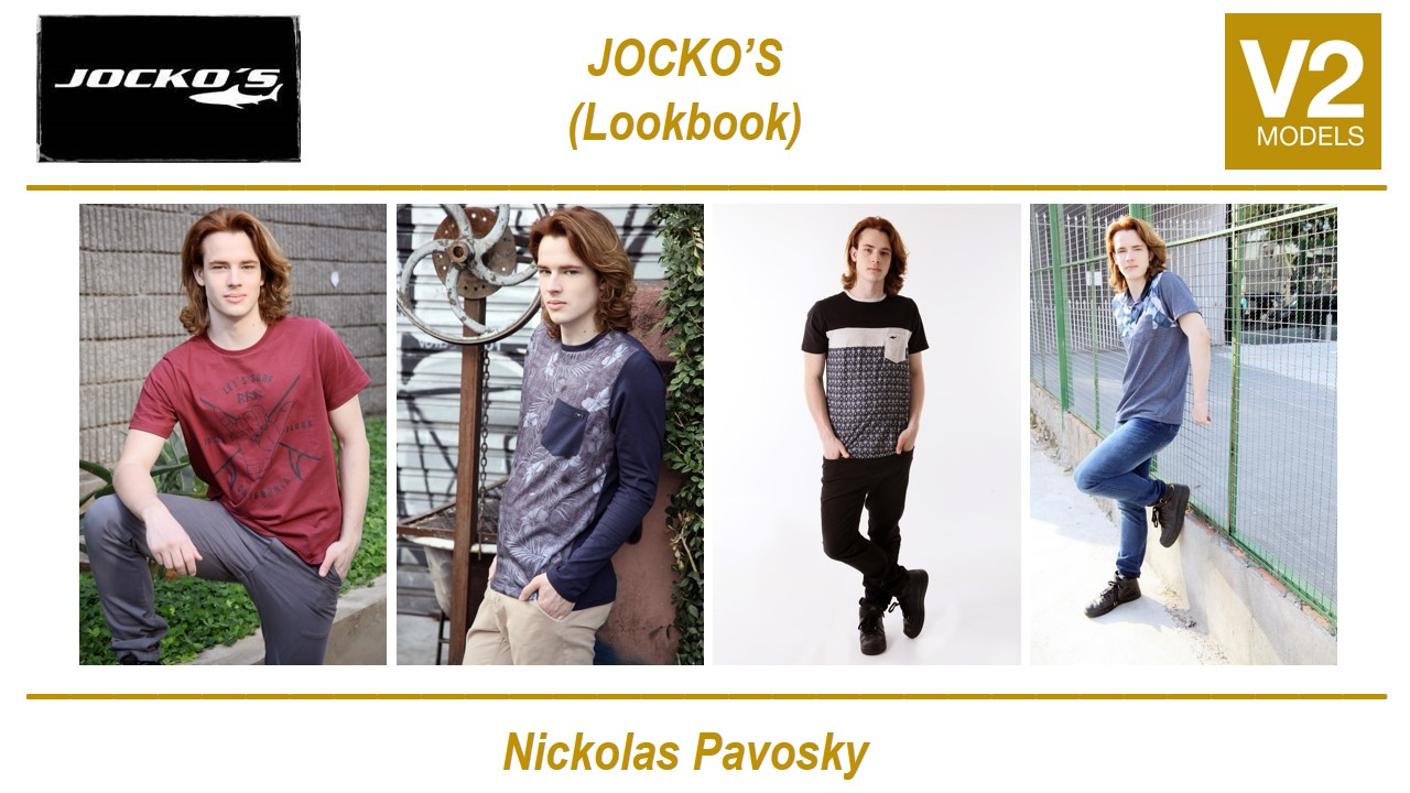 Lookbook...